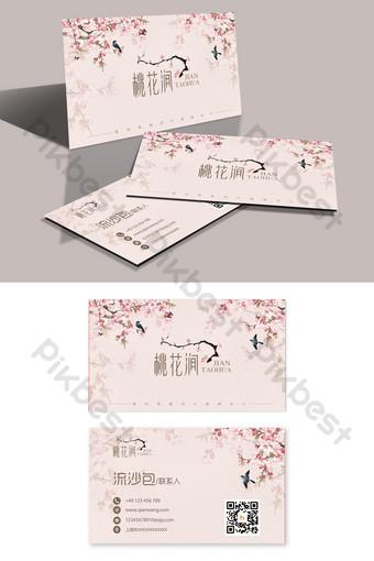 Beau et simple fond de fleur de pêche étiquette de mariage conception de carte de visite de magasin de fleurs Modèle PSD