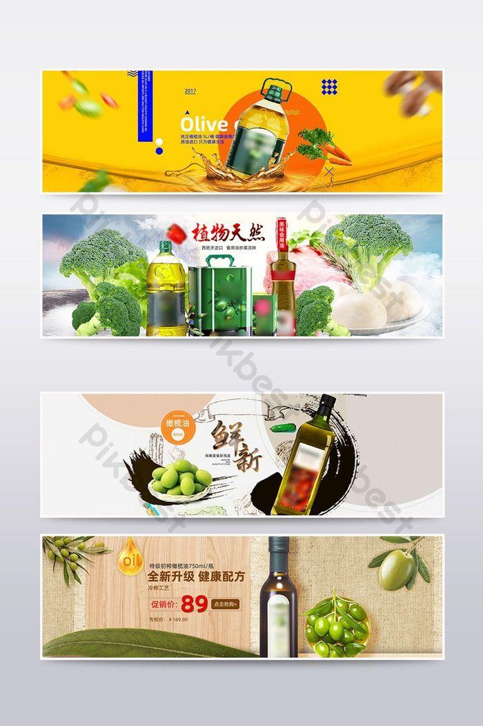 taobao आयातित खाद्य जैतून का तेल बैनर पोस्टर दबाया