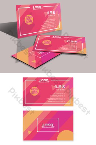 Modèle de conception de carte de visite minimaliste élégant rouge Modèle AI