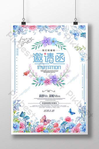 Affiche créative d'invitation de mariage de style aquarelle bleue Modèle PSD