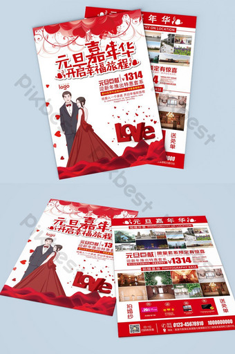 Flyer de promotion du carnaval du Nouvel An de la boutique de mariage Modèle PSD