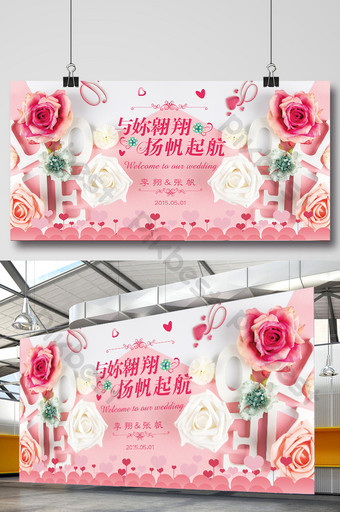 Background Wedding Templates Psdvectorspng Images Free