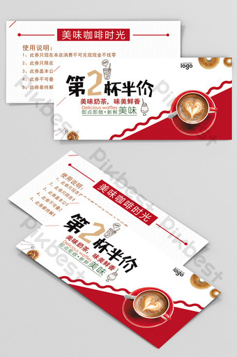 half price coupon for the second cup of coffeeee Template PSD