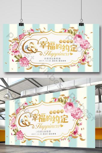 Banner Selamat Datang Pernikahan Cdr - desain spanduk kreatif