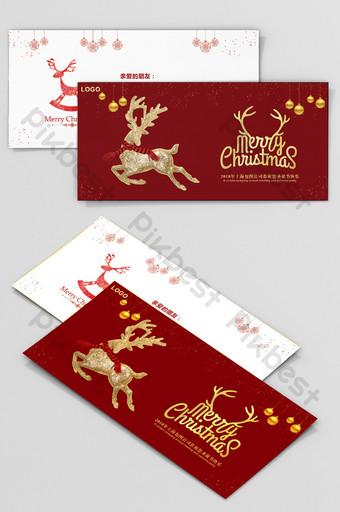 Carte postale de carte de voeux simple rouge 2018 joyeux Noël Modèle PSD