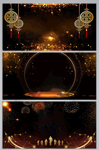 Image d'arrière-plan affiche fête de fin d'année Fond Modèle AI