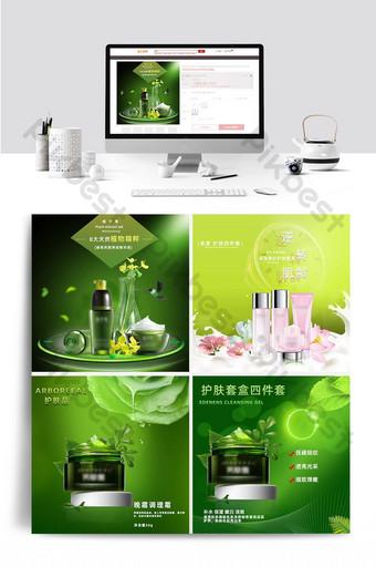 Cosmetici immagine principale cura della pelle verde Homepage ecommerce E-commerce Sagoma PSD