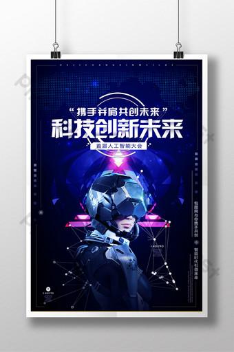 poster tampilan teknologi kecerdasan buatan fiksi ilmiah biru Templat PSD