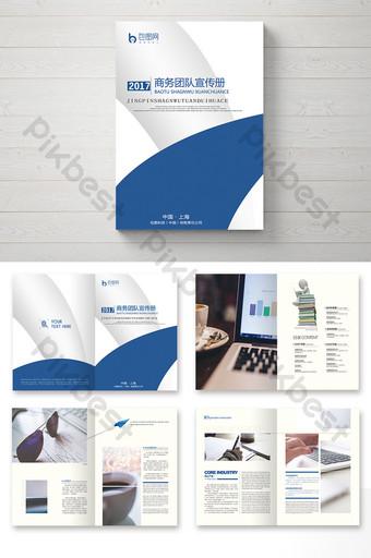 Un ensemble de modèle PSD de brochure de coopération d'équipe commerciale universelle bleue Modèle PSD
