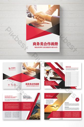un conjunto de plantilla psd de folleto de cooperación empresarial rojo Modelo PSD