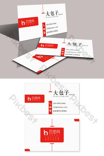 Employé d'entreprise rouge simple boîte de carte de visite Modèle PSD