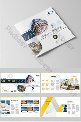 全套簡約時尚風格的建築工程行業公司企業宣傳冊 模板 AI
