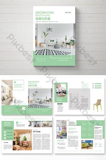 موجز وتصميم كتيب شركة الديكور الداخلي قالب PSD