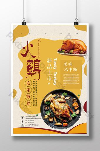 Affiche simple de promotion de la nourriture de dinde fraîche et délicieuse Modèle PSD
