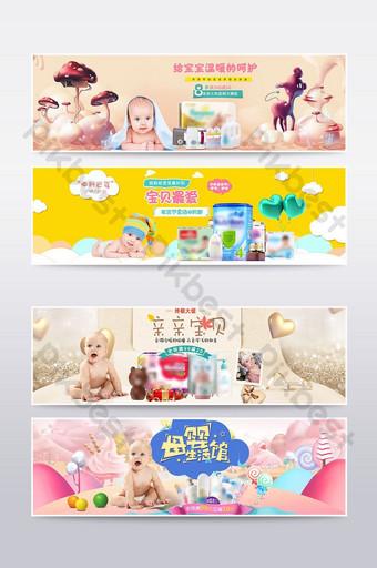 tmall taobao poster spanduk ibu dan produk bayi E-commerce Templat PSD