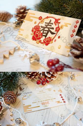 Carte de voeux chinoise joyeux nouvel an 2018 haut de gamme Modèle PSD