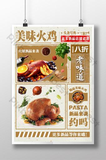 Conception d'affiche de promotion de la nourriture de dinde délicieuse simple Modèle PSD