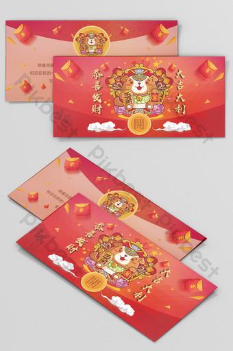 Carte postale de carte de voeux de nouvelle enveloppe chinoise rouge de l'année 2018 du chien Modèle PSD
