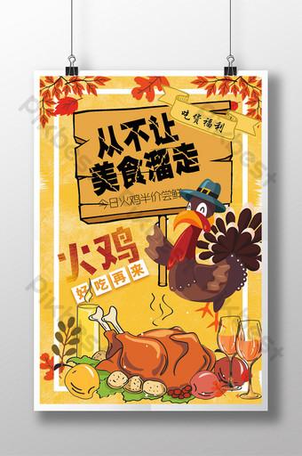 Affiche créative gastronomique de dinde de dessin animé simple Modèle PSD