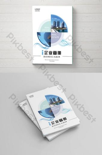 Couverture de la brochure de l'immobilier architectural frais bleu Modèle PSD