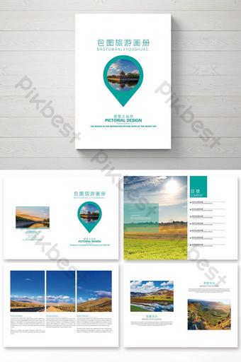 Conception de paquet de brochure de voyage simple verte et fraîche Modèle AI