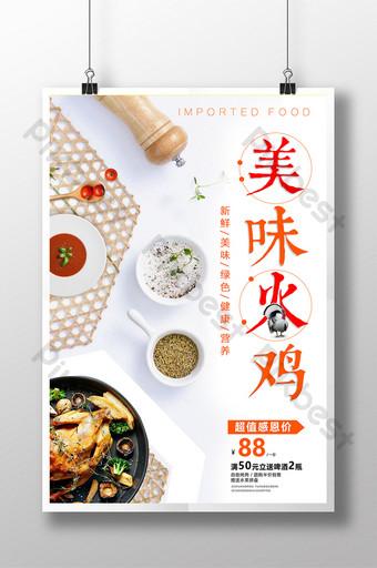 Affiche de promotion de la dinde gastronomique simple et créative de Thanksgiving Day Modèle PSD