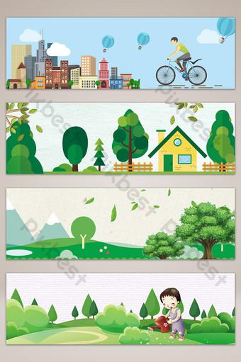 文藝清新卡通扁平旅行橫幅海報背景 背景 模板 PSD