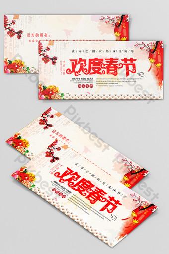 سنة صينية جديدة سعيدة للكلب قالب تصميم بطاقات المعايدة قالب PSD