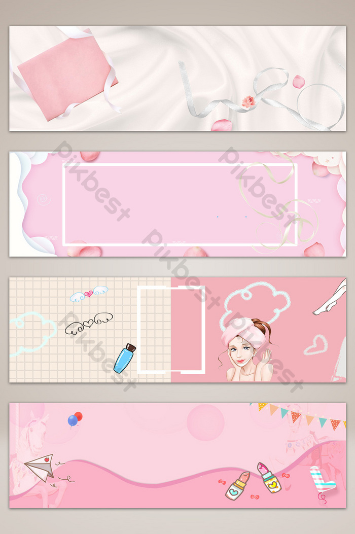 Cosmetic Skincare Mask Banner Poster Background Backgrounds Psd Free Download Pikbest