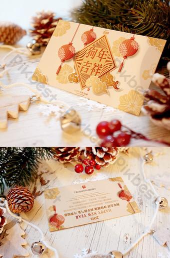 invitation de carte de voeux de bon augure année de chien de style chinois doré haut de gamme Modèle AI