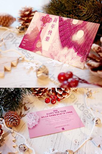 الراقية الصغيرة الطازجة النمط الصيني الزفاف بطاقات المعايدة السنة الجديدة قالب AI