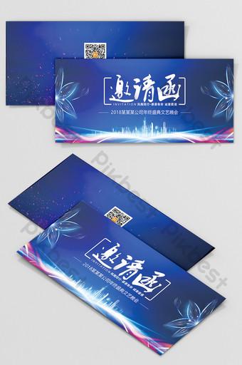 Carte de voeux invitation annuelle de fête de réunion d'affaires de technologie bleue Modèle PSD
