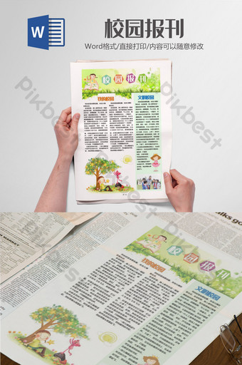 Word Newsletter Templates Free Psd Png Vector Download Pikbest