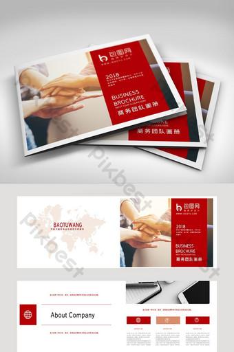 Ensemble complet de brochure de coopération d'équipe commerciale haut de gamme rouge Modèle PSD