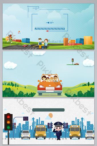 文明交通安全旅遊展板背景 背景 模板 PSD