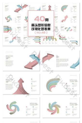 40 conjuntos de gráficos ppt de visualización de información gráfica de flecha PowerPoint Modelo PPTX