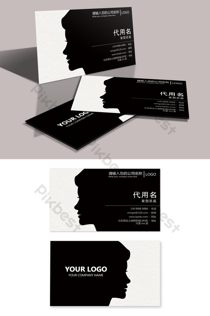 Personalized Beauty Salon Business Card Design Psd Free Download Pikbest