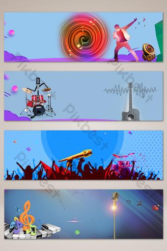 文學手繪音樂培訓橫幅海報背景 背景 模板 PSD