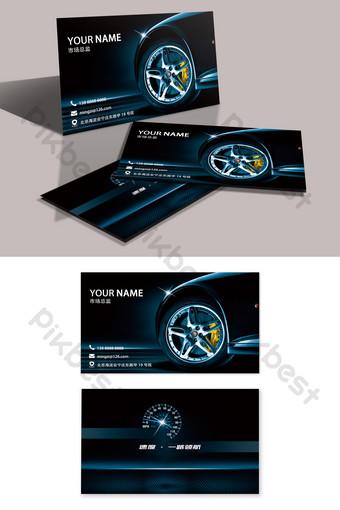 صناعة السيارات الراقية 4s متجر بطاقة الأعمال قالب PSD