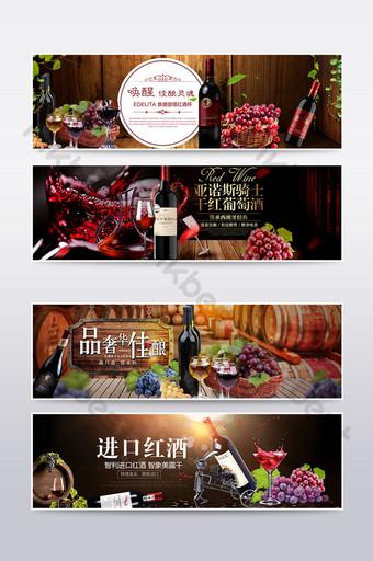 plantilla de banner de cartel de vino tinto de taobao de estilo europeo y americano Comercio electronico Modelo PSD