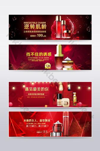 spanduk poster perawatan kulit merah taobao tmall E-commerce Templat PSD