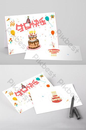 Modèle Word de carte de voeux d'anniversaire festif Word Modèle DOCX