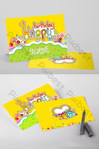 Modèle Word de carte de voeux de carte postale d'anniversaire de dessin animé mignon jaune Word Modèle DOCX