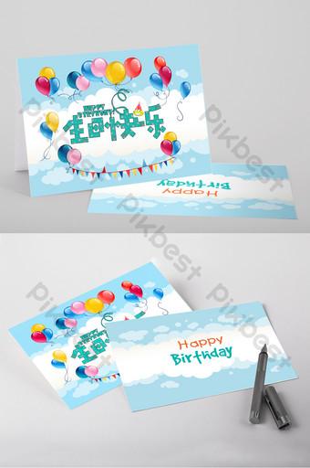 Templat kata kartu ucapan kartu pos kartun biru selamat ulang tahun Word Templat DOCX