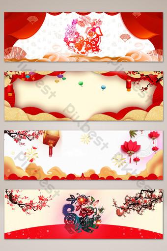 文藝中國風新年活動橫幅海報背景 背景 模板 PSD