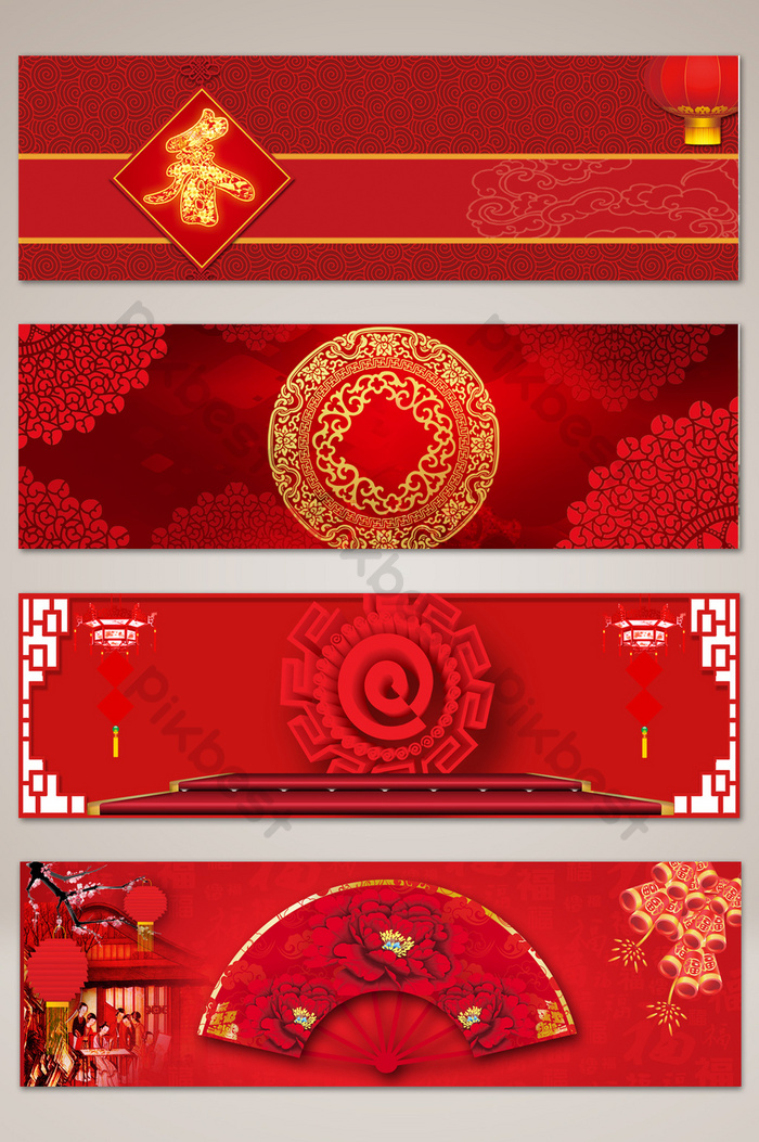 romantic chinese new year eve new year banner poster background