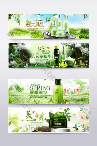 신선한 스타일 taobao 화장품 포스터 배너 템플릿 전자상거래 템플릿 PSD