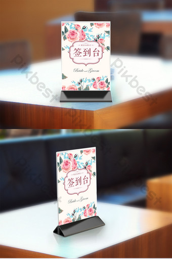 Literary and romantic wedding table card sign design Template PSD