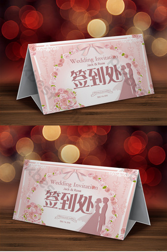 Pink romantic wedding table card sign design Template PSD