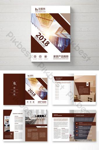 полный набор темно-красного каталога товаров для дома в геометрическом стиле шаблон PSD